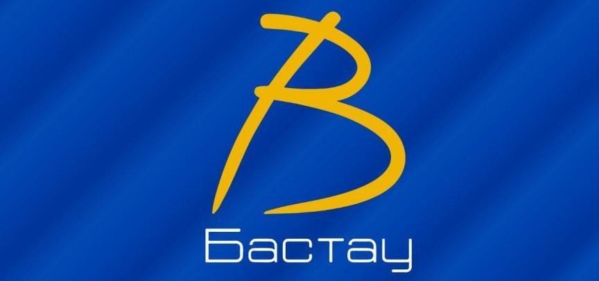 В Акмолинской области стартовал II поток онлайн-обучения по «Бастау»